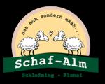 schafalm Logo.png